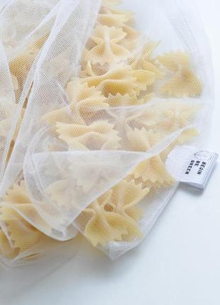 Набір еко мішечків з сітки фруктовки еко сумка еко мішечки для фруктів эко мешочки с сетки