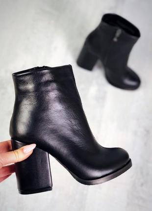 Рр 36-40 осень(зима)натуральная кожа шикарные черные ботильоны на удобном каблуке