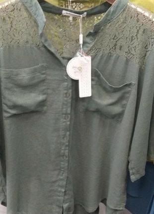 Блуза, размер 62