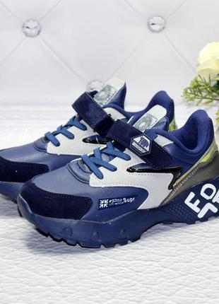 Подростковые  кроссовки для подростков