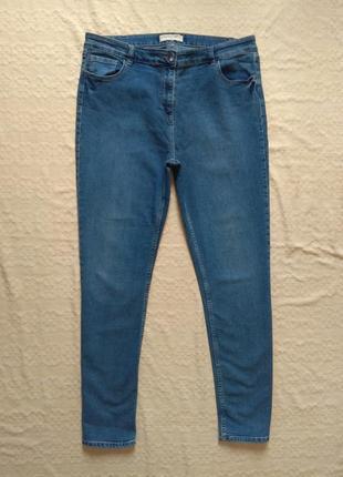Стильные джинсы скинни с высокрой талией papaya, 18 размер.