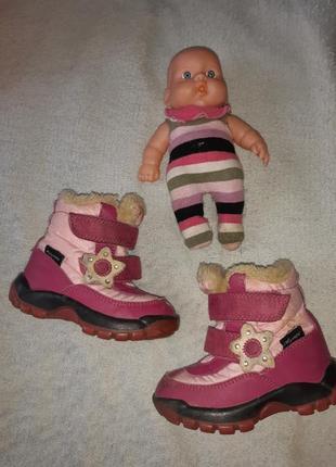 Ботинки, сапожки, сапоги, ботиночки.