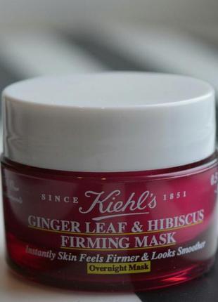 Укрепляющая ночная маска для упругости кожи лица с имбирем и гибискусом kiehls
