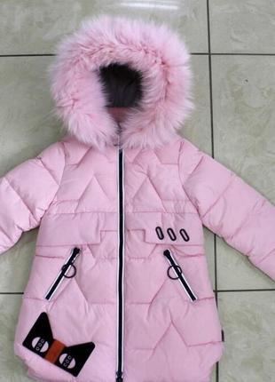 Пальто для девочек кико  4977. китай.зима 2020