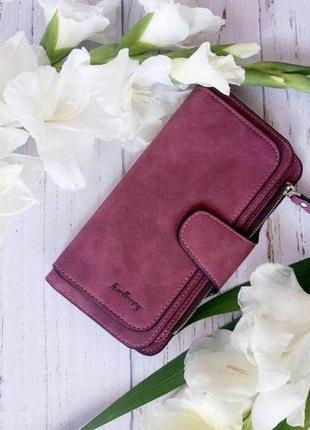 💥топ качество🔥/ шикарный стильный замшевый кошелек портмоне baellerry / клатч