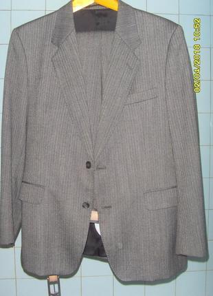 Мужской финский костюм