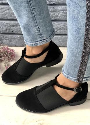 Кожаные,замшевые  туфли