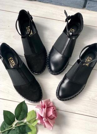 Кожаные,замшевые  туфли6 фото