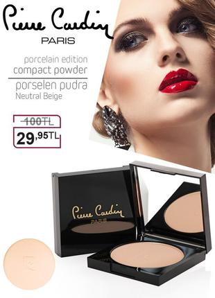 Pierre cardin porcelain edition compact powder - нейтральный бежевый
