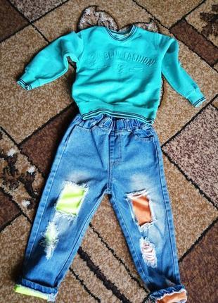 Костюм на модника. джинсы