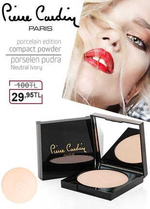 Pierre cardin porcelain edition compact powder - пудра - нейтральная слоновая кость