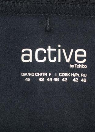 Спортивная куртка  кофта женская tchibo active (германия) 52-544 фото
