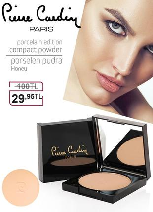 Pierre cardin porcelain edition compact powder - пудра - медовый