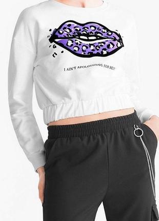 Белый хлопковый свитшот кроп в стиле оверсайз с принтом губы и надписью я не извиняюсь
