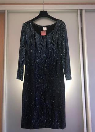 Нарядное платье насыщенного синего цвета (с блестками)