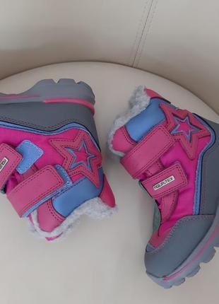 Сноубутсы, ботинки на супер теплой шерсти девочкам