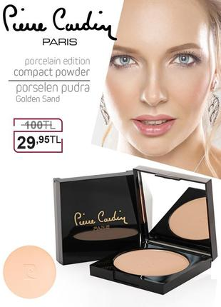 Pierre cardin porcelain edition compact powder - пудра - золотистый песок