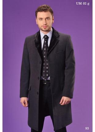 Стильное пальто 80% шерсть.