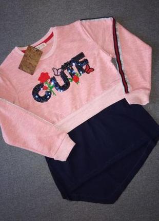 Стильная кофта блузка для девочки