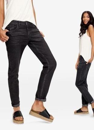 Суперстильные бойфренд джинсы esmara heidi klum p.40 замеры! плотные