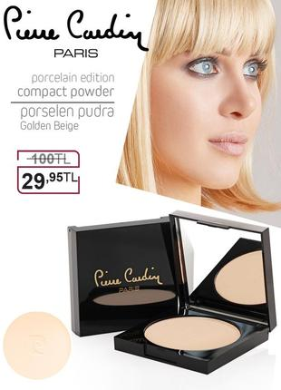 Pierre cardin porcelain edition compact powder - пудра - золотистый бежевый
