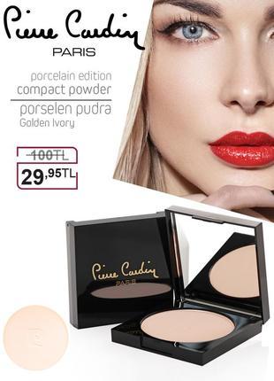 Pierre cardin porcelain edition compact powder - пудра - золотая слоновая кость