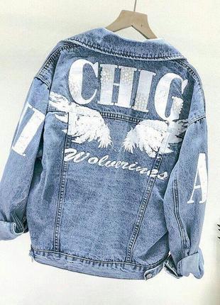 Джинсоая куртка джинсовка chig