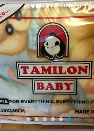 Детское одеяло,плед tamilon