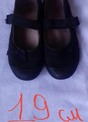 Туфлі брендові