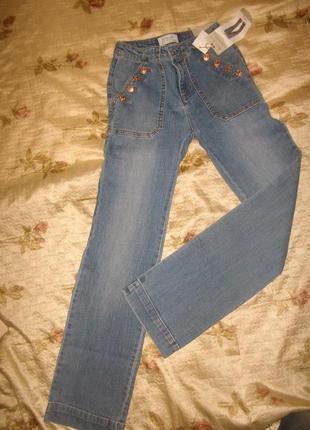 #розвантажуюсь  новые джинсы stradivarius