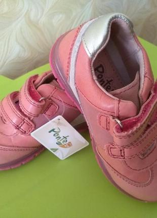 Кроссовки кожаные розовые на девочку ponte20