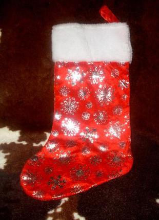 Новогодний декор. красивый новогодний носок (сапожок) для подарков германия