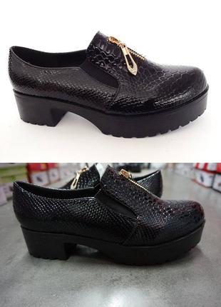 Удобные качественные туфли на тракторной подошве 41размер стелька 25.5 см 3e116818622ba