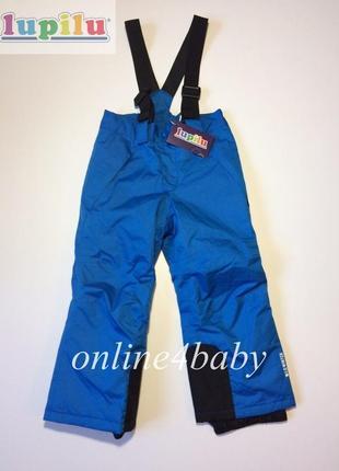Детские зимние лыжные штаны lupilu на мальчика 2-4 года