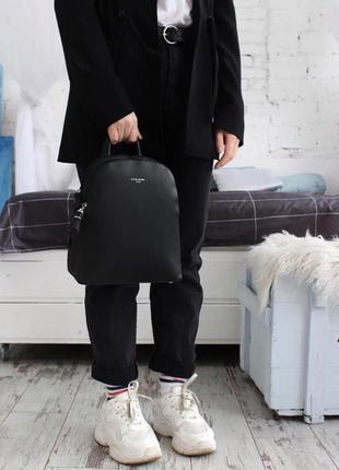 Получили рюкзак с кисточкой david jones