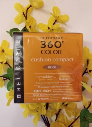 Heliocare 360º color cushion compact spf-50 - солнцезащитная компактная пудра spf-50