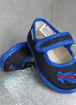 Тапочки детские синие для мальчика