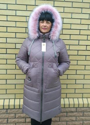 Пальто-пуховик 44-60 розміру