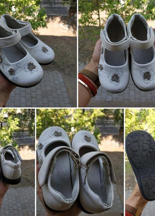 Туфли на ножку 15-16 см. ортопед. супинатор. кожа.