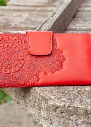 Кошелек кожаный женский длинный красный с орнаментом