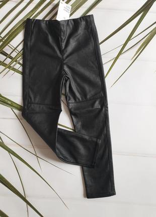Кожані штанці (лосінки) h&m 4-5 років (110 см)1 фото