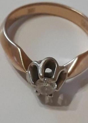 Золотое кольцо с бриллиантом винтаж ссср