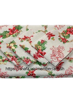 Подарочный набор новогодняя скатерть + салфетки