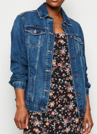 Джинсовая куртка / джинсовка oversized / джинсовая куртка оверсайз