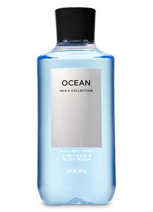 Шампунь гель для душа 2 в 1 ocean bath and body works