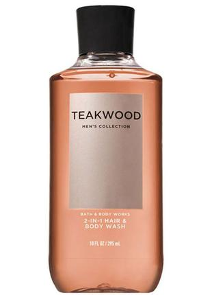 Шампунь и гель для душа 2 в 1 teakwood bath and body works