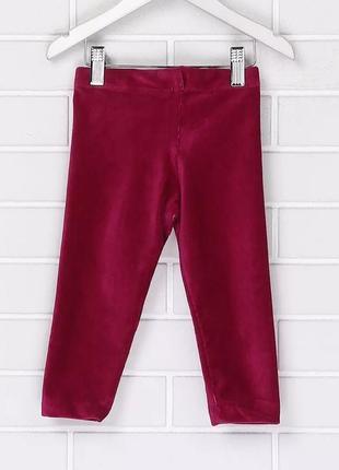 Лосины,леггинсы,брюки для девочки,качество супер!!!см.замеры в описании