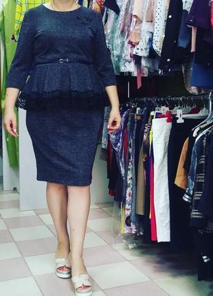 Теплый юбочный костюм с баской