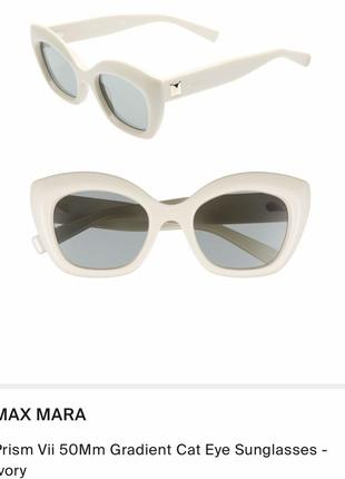 Сонцезахисні окуляри max mara {ivory}