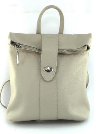 Стильный кожаный рюкзак трансформер vera pelle